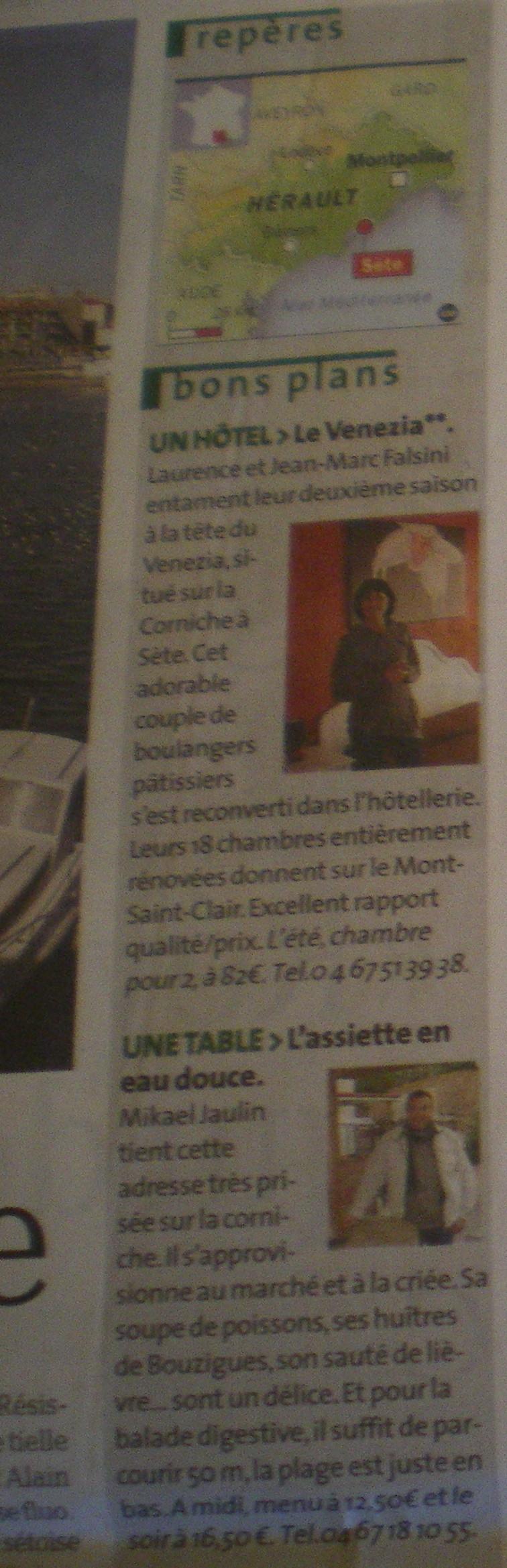 CETTE EXTRA... CETTE ILE SINGULIERE !!!!! - Page 4 503978IMGP7144