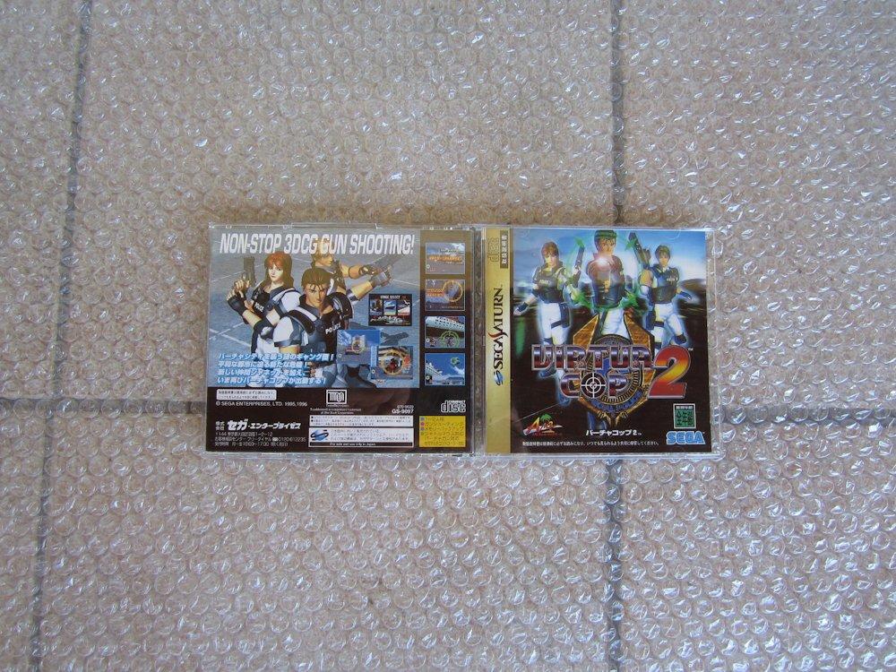 (VDS) Saturn Pack et jeux, stick arcade, pad, ect. 509188IMG5206