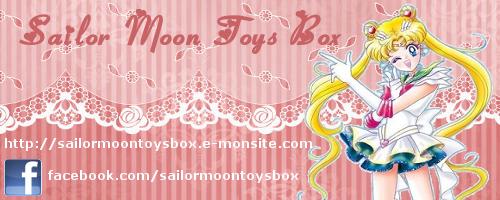 Mes petits costumes~ 510872sailormoontoysboxbansite