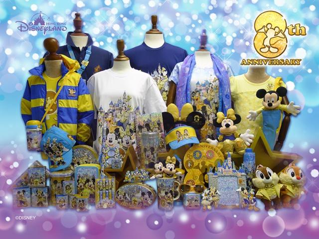 [Hong Kong Disneyland] 8ème anniversaire 520367hkd1
