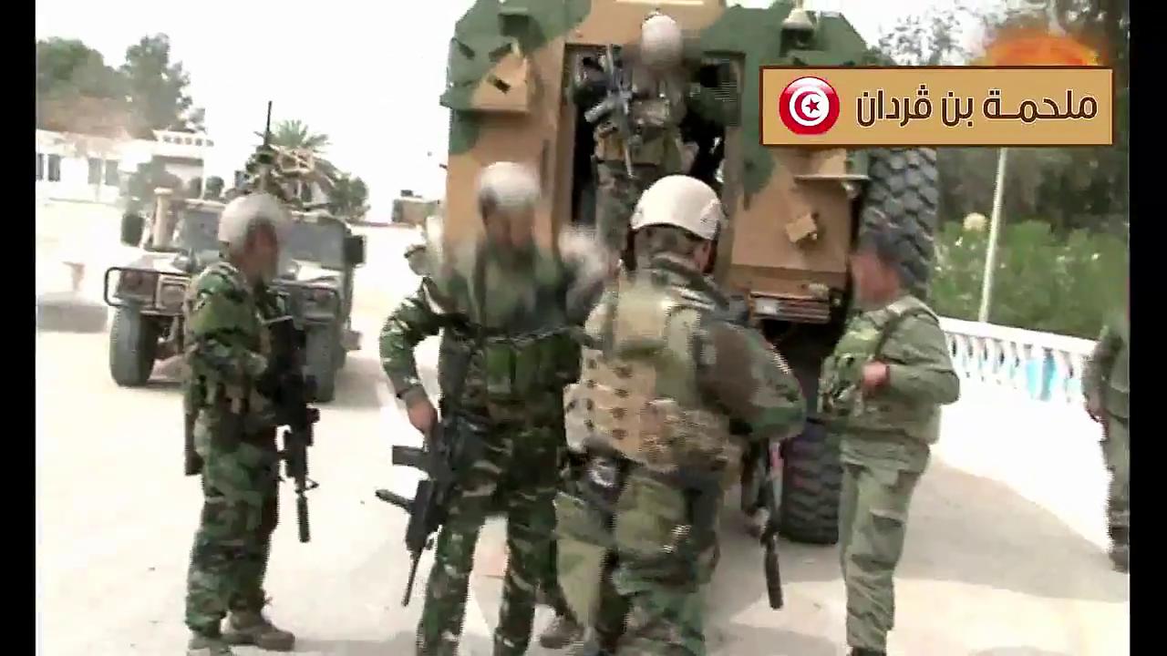 Armée Tunisienne / Tunisian Armed Forces / القوات المسلحة التونسية - Page 9 538145vlcsnap2017030817h49m41s997