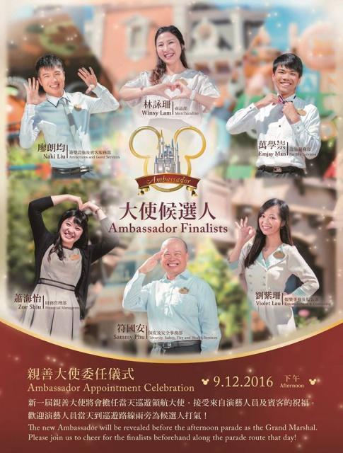 Hong Kong Disneyland Resort en général - le coin des petites infos - Page 7 560384w165