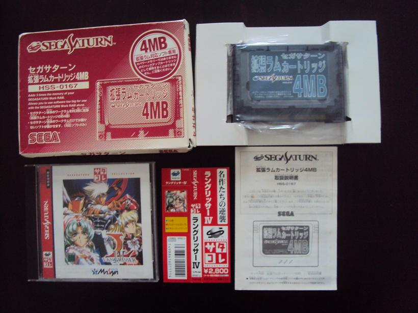 "Game room Sega Saturn ^-^"" 591111DSC04182"