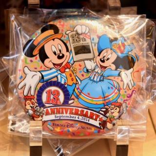 [Tokyo Disney Resort] Le Resort en général - le coin des petites infos 592398bia5