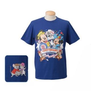 Tokyo Disney Resort en général - le coin des petites infos 594749tds16