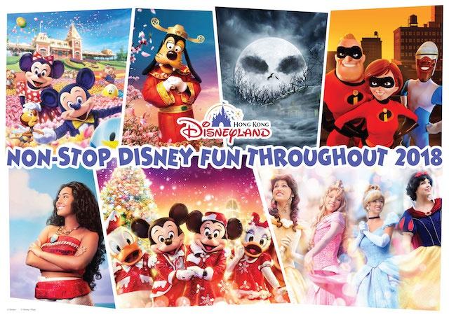 Hong Kong Disneyland Resort en général - le coin des petites infos - Page 11 599710w757