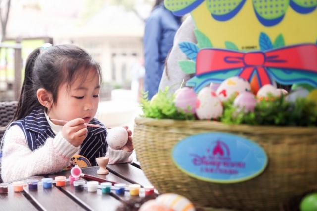 Shanghai Disney Resort en général - le coin des petites infos  - Page 5 608228w455