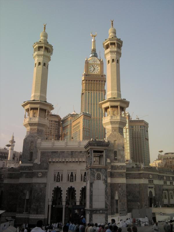 مكة المكرمة 610628Horn