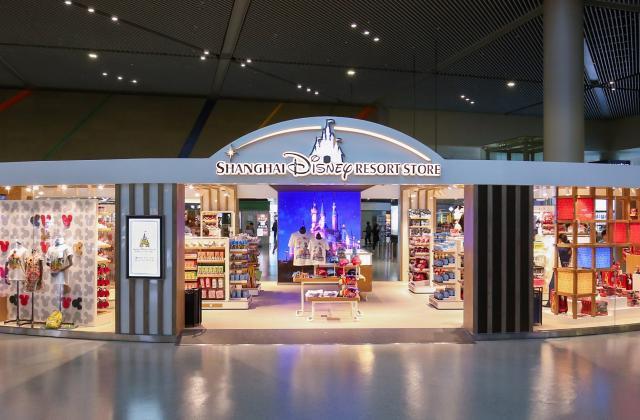 Shanghai Disney Resort en général - le coin des petites infos  - Page 5 614969w464