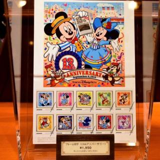 Tokyo Disney Resort en général - le coin des petites infos 617166bia4