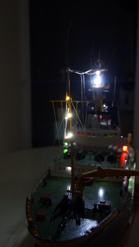 Smit London 1/75 de Billing Boat  618426DSC6693