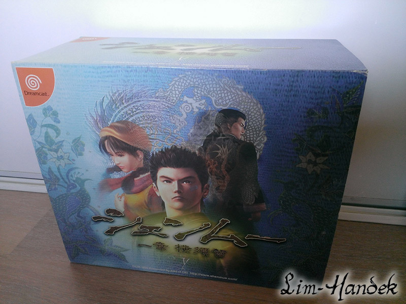 Dreamcast I love you  - Page 15 620016dcshenmue