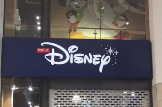 Les boutiques Disney Store FR en général - Page 19 624229w172