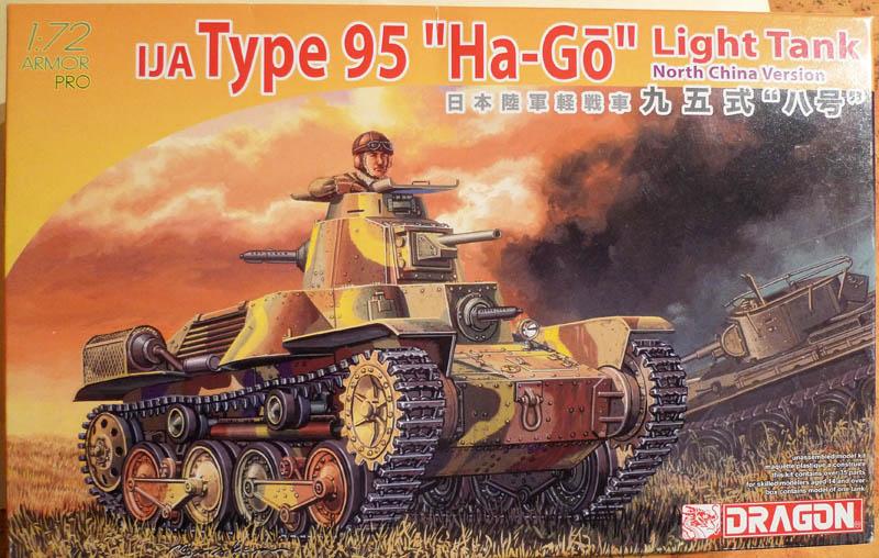 "[Chrono Novembre 2012] Dragon - Char ""Ha-Go"" Type 95. 625325HaGo01"