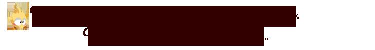 [26/03/647 ~ CR] Cérémonie d'ouverture du Culte d'Helséphine IX 628450sanst14