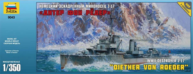Destroyer Z-17 Diether von Roeder - 1/350e - Zvezda 632537DiethervonRoeder