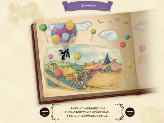 Tokyo Disney Resort en général - le coin des petites infos 63661955d4