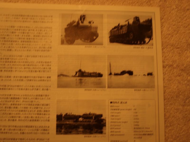 Sous marin I41 japonais  638728P9183309