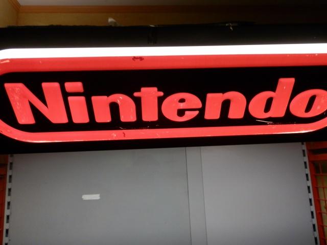[AIDE] Possibilité de refaire une enseigne Nintendo par Imprimante 3D? 639202P6170624