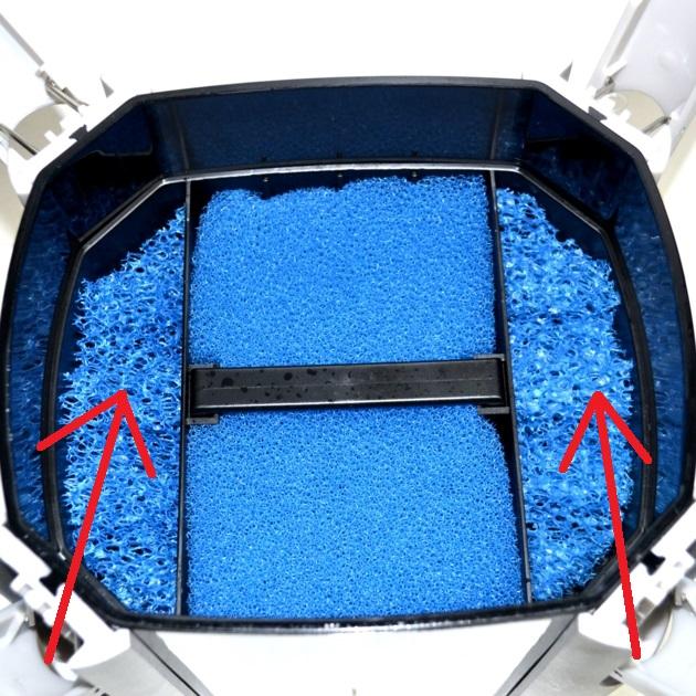 Configuration filtre JBL Cristal Profi e900/1500 641250jblcristalprofi