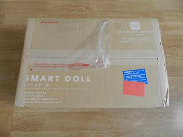 Box opening Smart Doll Mirai 64568420141222122633