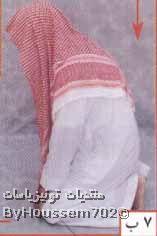 بالصور تعلم كيفية الصلاة الصحيحة ..دعوة مفتوحة للجميع - صفحة 2 6591357b