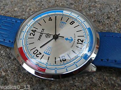 existe il des montres petits prix aussi precise que le (cosc) 665877754a_1_sbl