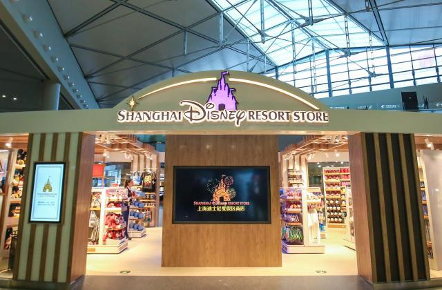 Shanghai Disney Resort en général - le coin des petites infos  - Page 5 680746w463