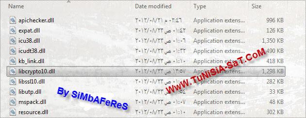 النسخ الإحتياطي Acronis True Image Home 2013 + الشرح الكامل 6927397812