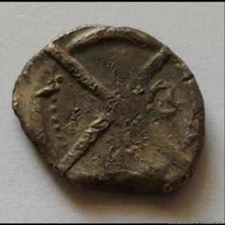 Pour les amoureux des monnaies à la croix  704325drachme1