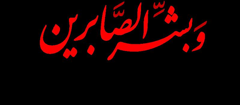 السيد الحاج عبدالكبير شيخي في ذمة الله  70622713457493962