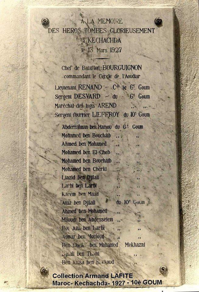 13 مارس ذكرى معركة القشاشدة  716536zou2