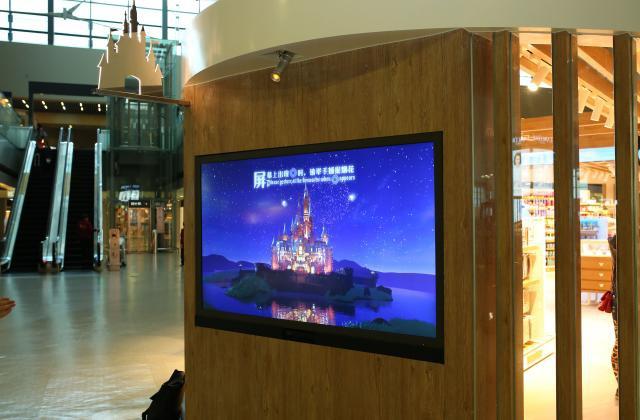 Shanghai Disney Resort en général - le coin des petites infos  - Page 5 724687w462