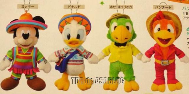 [Hong Kong Disneyland] 8ème anniversaire 725290tds2
