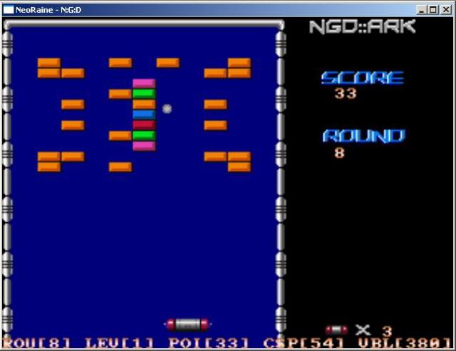 N:G:D Neo Geo Development Group 728671img5