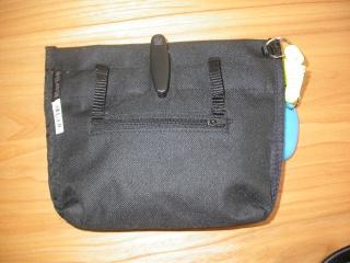 Le sac banane: pour avoir les mains libres - Page 4 736466pochette7