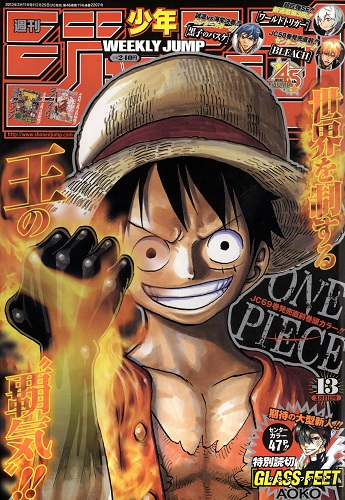 Classement Weekly Shonen Jump ! - Page 3 737933001