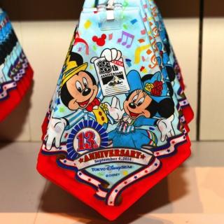 Tokyo Disney Resort en général - le coin des petites infos 741987bia6