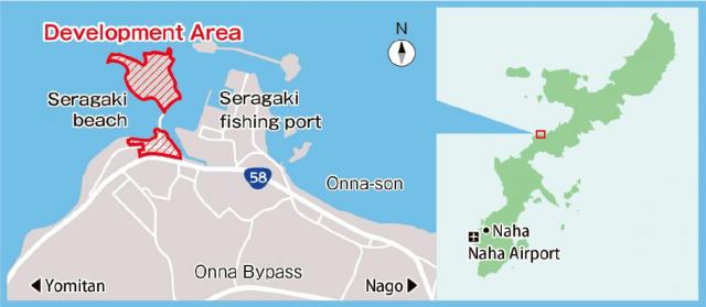 [Japon] Le resort développé par Oriental Land Company sur l'île d'Okinawa ne sera pas un resort Disney.   747986w93