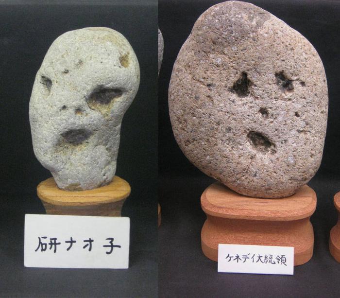 Musée des pierres qui ressemblent à des visages  7651274155