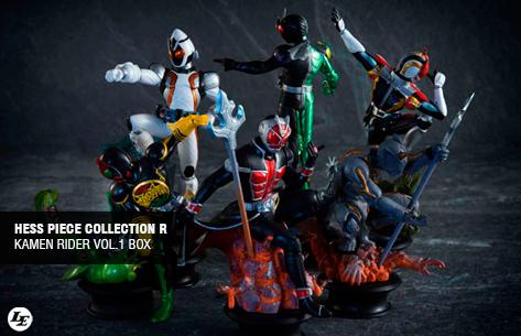 [MEGAHOUSE] Chess Piece Collection R Kamen Rider Vol.1 BOX 768707kamen
