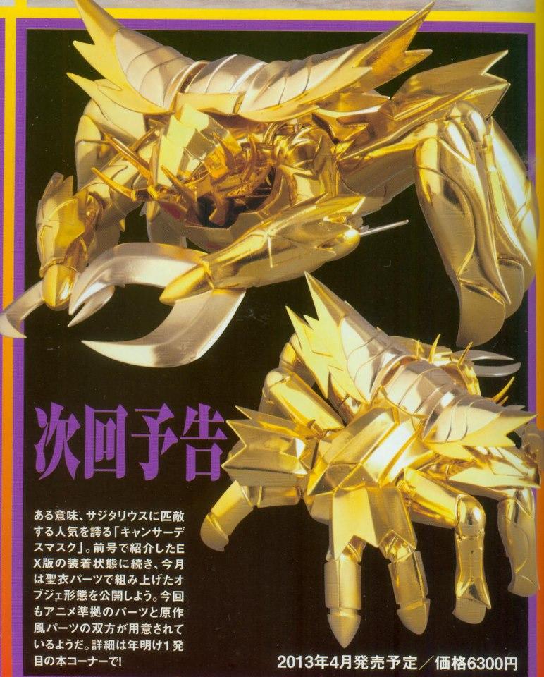 [Aprile 2013] Saint Cloth Myth EX Cancer Deathmask - Pagina 2 772836281702102003254876834121636527475n