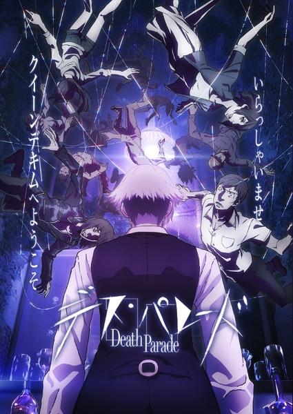 [ANIME] Death Parade 775677deathparadeanimeimport