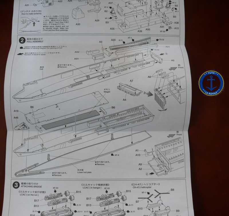 JMSDF LST Osumi 1/700 (Tamiya) 787184P1080411