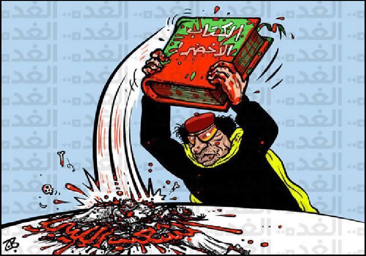قذافيات - صفحة 2 7937075021