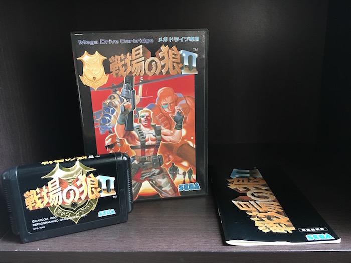 Collection Joe la crasse 804537IMG4859