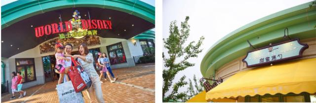 [Shanghai Disney Resort] Le Resort en général - le coin des petites infos  - Page 4 804698w185