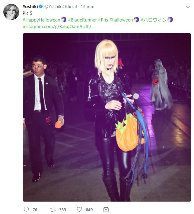 Yoshiki à la Halloween Party 2017 811103yoshiki