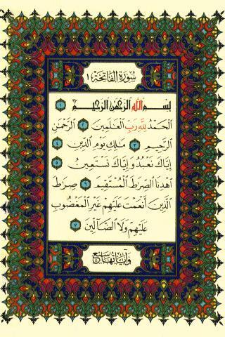 وفاة الاستاذ عبد العزيز الجوهري 8235260001