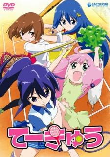 [ARTICLE][TOP 5] Les Mangas/Animes les plus drôles 826203Teekyuu